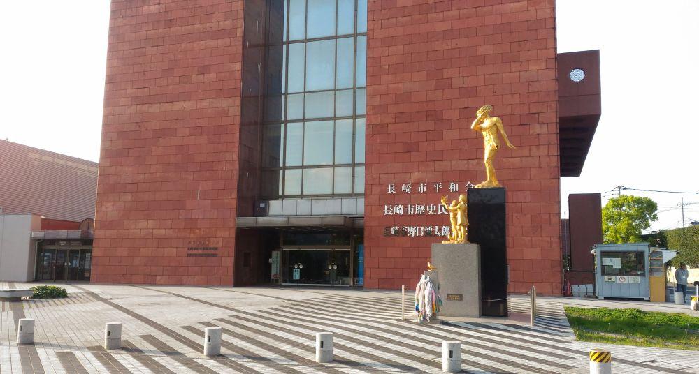 AtomMuseum
